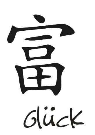 Schriftzeichen für Glück