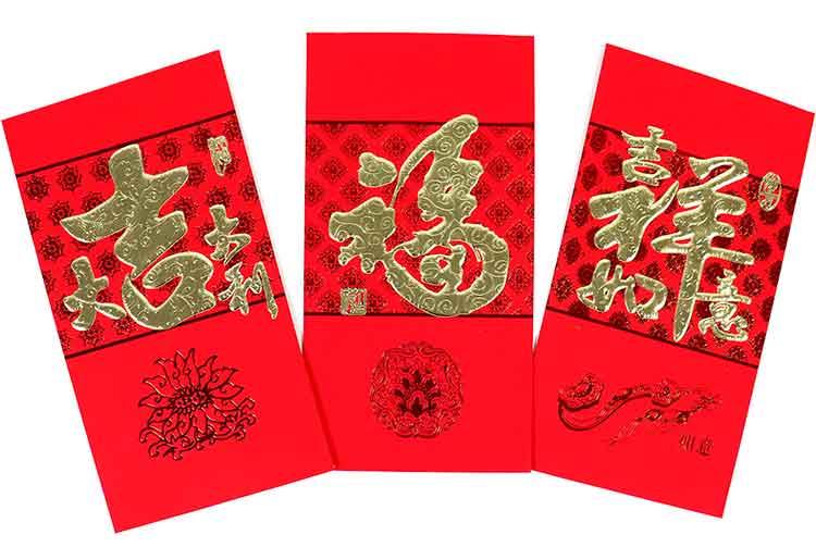 chinesische Glücksbringer Roter Umschlag